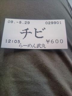 1251515583_0.jpg