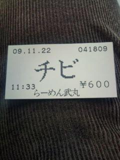 1258857860_0.jpg