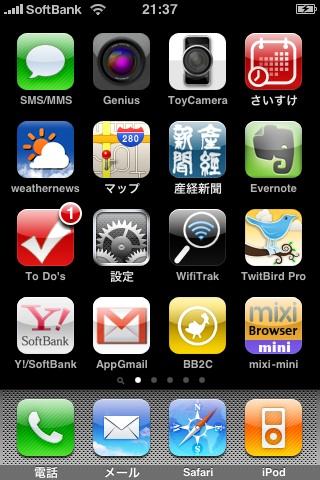 0909iphone.jpg