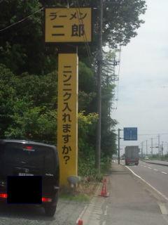 jirojiro.jpg