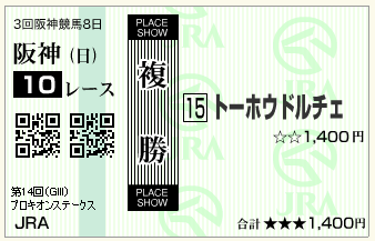 fukukoro3.png